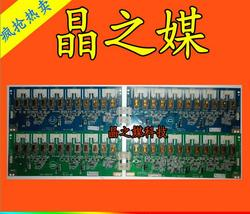 High voltage board kls-460s24a kls-460s24b kls-460s24c kls-460s24d one set KLS-460S24A.KLS-460S24B.KLS-460 T-CON connect