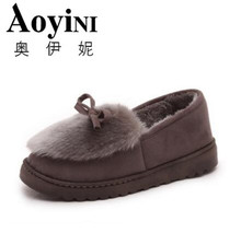 New 2018 women snow boots thick plush winter warm shoes fashion slip on flat waterproof women ankle boots cotton-padded shoes
