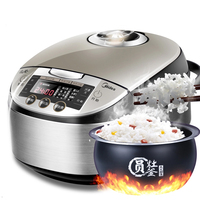 Midea 4L Intelligent Appointment Electric Rice Cooker Mini Household Electric Cooking