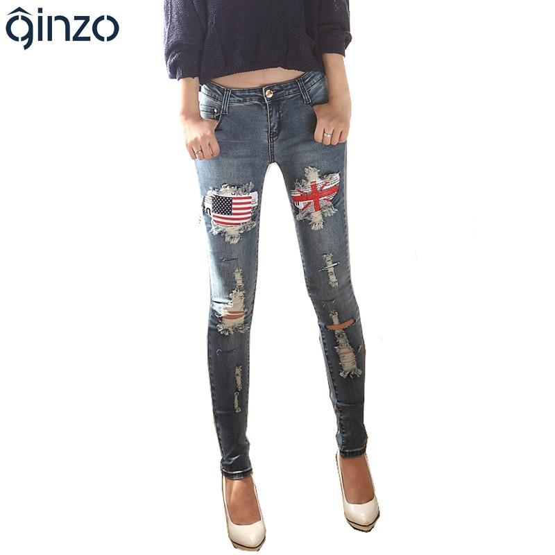 American flag jeans women