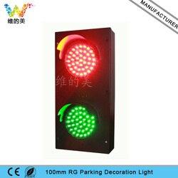 مصغرة الفولاذ الصلب 100 ملليمتر ac 85-265 فولت الأحمر الأخضر الاطفال ضوء إشارة المرور