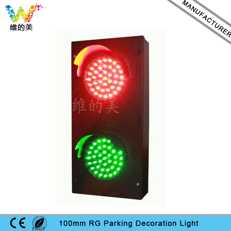 Mini Stainless Steel 100mm AC 85-265V Red Green Kids Traffic Signal Light