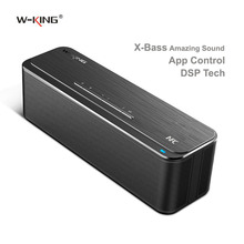 NFC and APP Management CSR 2000mAh Steel 16W Sturdy bass W-King Mini Moveable Bluetooth Wi-fi DSP Stereo Music Boombox speaker