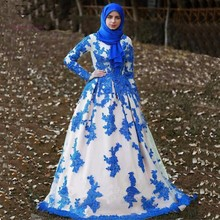Arabic Hijab Wedding Dresses 2016 Blue and White Lace Dubai Kaftan Long Sleeve Muslim Bridal Dress Engagement Caftan Vestidos