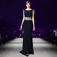 Beading Tassel sweep train 2018 Women's elegant long gown party proms for gratuating date ceremony gala evenings dresses up 65