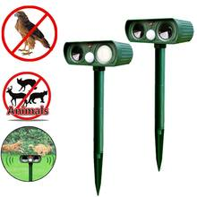 Solar Power Ultrasonic Animal Repellent Deterrent Dog/Cat/Bird/Mole PIR Motion Repeller Garden Supplies E2S