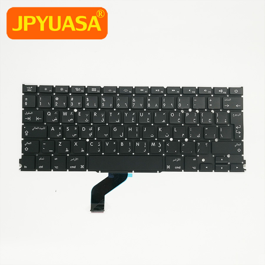 20pcs/lot New AR Arabic Replacement keyboard For Macbook Pro 13 Retina A1425 Laptop Keyboard 2012 2013