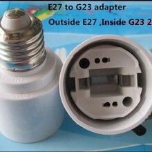 1 шт в наборе, E27 для G23 адаптер Держатель конвертера Разъем G23 для E27 для Светодиодный свет лампы