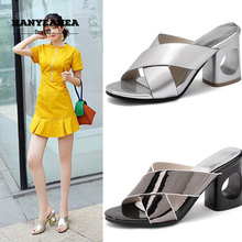 New Arrival Summer Slippers Casual Fashionable Shoes Lady Classic Personality Fashion