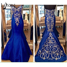 Lisong Vintage Royal Blue Mermaid Prom Dresses 2018 Dresses