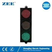 СВЕТОДИОДНЫЙ светофор 12 дюймов 300 мм красный желтый зеленый