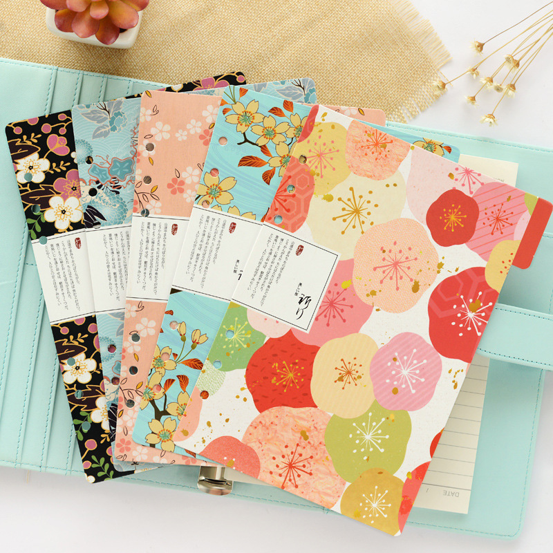 A5 A6 5sheet Flower Colored Delicate Art Paper Planner Index Page Beautiful Retro Planner Inner Slip Sheet Binder Category Paper Karachi