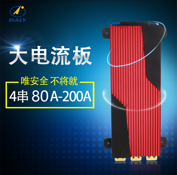 12V 4S 250A BMS Max 250A 3.2V LifePo4 Lithium Iron Phosphate Protection Board 12.8V High Current Inverter BMS PCM Motorcycle Car