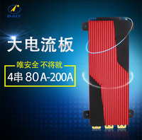 60 v 20 s 60a bms 최대 3.2 v lifepo4 리튬 철 인산염 보호 보드 60 v 고전류 인버터 bms pcm 오토바이 자동차