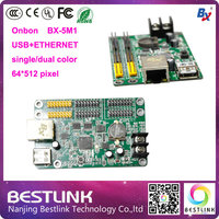 Onbon 64 512 Pixel BX 5MT Onbon Single Dual Color Controller LED USB ETHERNET Port Controller
