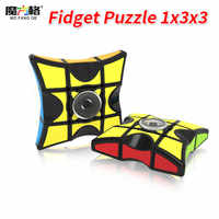 Mofangge Fidget Puzzle 1x3x3Layer Magic Cube Qiyi Educational Toys For Children Collection Hand Spinner
