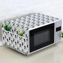 Linen Simple And Stylish Microwave Oven  With Bilateral Pockets On Both Sides