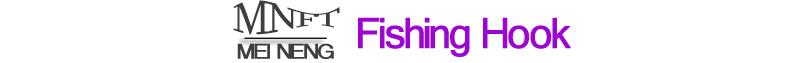 Fishing Hook-1