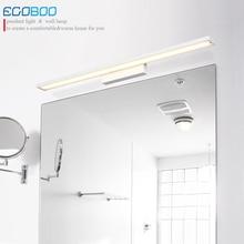 ECOBRT 12w modern simple style LED bathroom mirror lighting light wall mounted indoor decorative lamps цена в Москве и Питере
