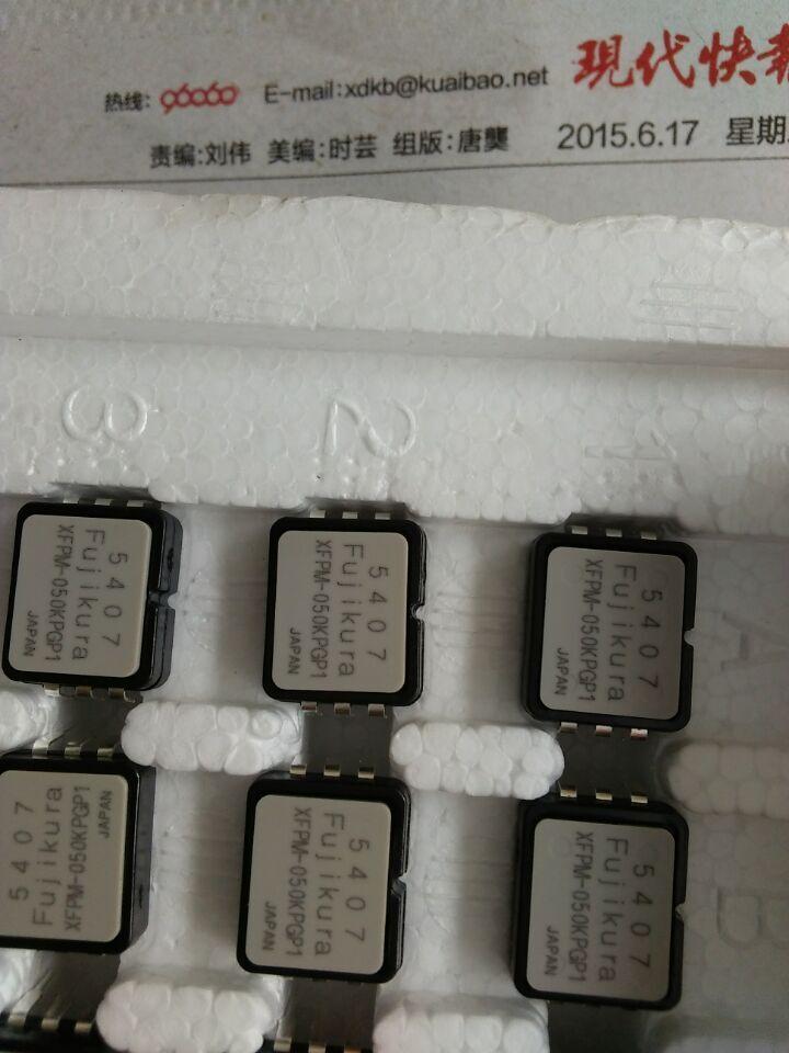 XFPM 050KPG P1 XFPM 050KPG XFPM 050KPGP1 Pressure sensor