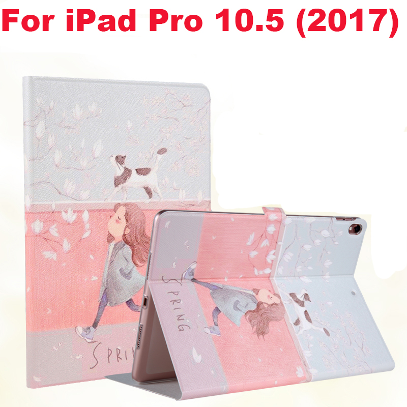 High Quality PU Leather stand Cover for New iPad Pro 10.5 Case tablets Protective skin wake up/sleep case for A1701 A1709+gifts one piece 1x brand new high quality silicon protective skin case cover for xbox 360 remote controller blue green mix color