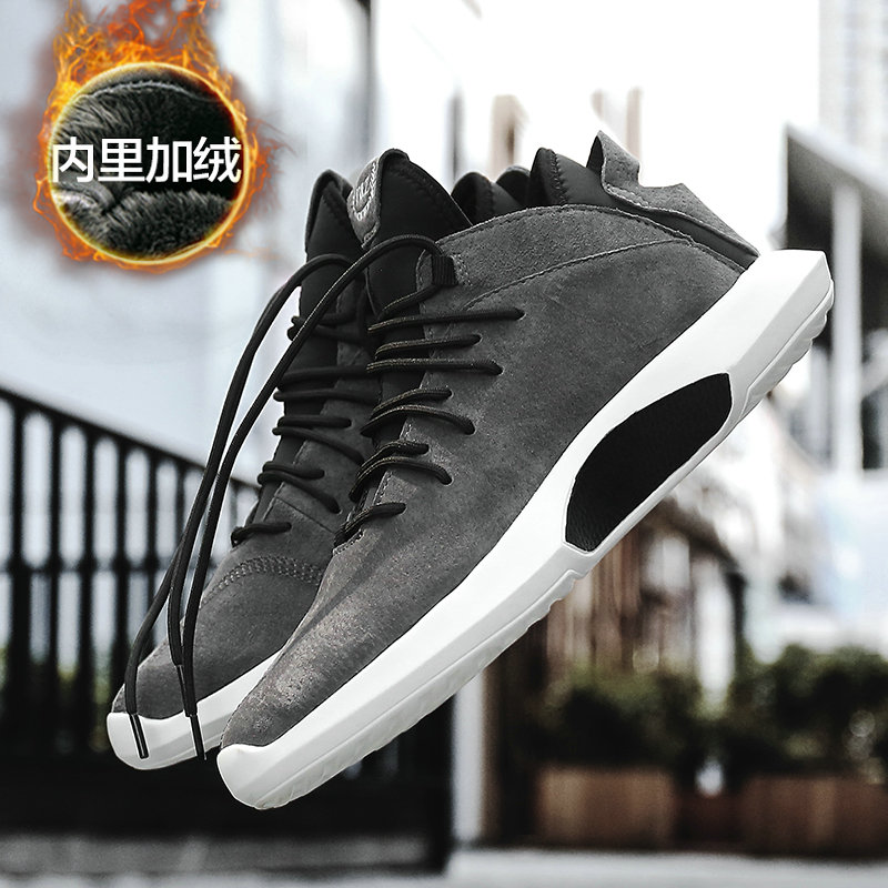 NEW Mr. outdoor sports shoes men sneakers men Running Shoes Men Warm snow shoes size39-44