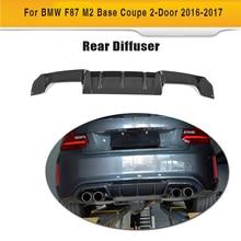 Для M2 углеродного волокна задний бампер вытяжной диффузор спойлер для BMW F87 M2 купе 2 двери 2016 2017 три Стиль