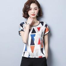Korean Fashion OL Women Blouse Satin Print Women Shirt Batwing Sleeve Female Tops Women Blusa Plus Size XXXL/4XL Ladies Tops
