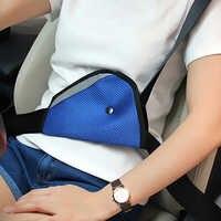 EAFC-asiento de seguridad de coche para niños, cubierta protectora de cinturón, refuerzo de Clip, correa, almohadillas para arnés, accesorios para coche