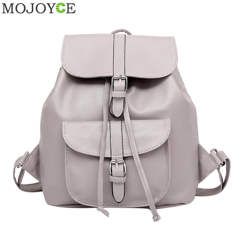 Women Casual PU Leather Backpack Preppy Chic Backpack Drawstring Travel Shcool Bag For Teenage Girls Small Backpacks Mochila New