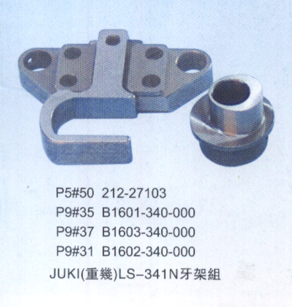 Sewing machine high car parts tooth frame JUKI Zu Qi heavy ms