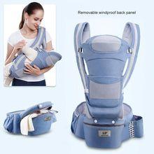 Baby Träger Rucksack Weichen Bequemen Baby Träger Wrap Baumwolle Atmungsaktiv Wrap Känguru Tasche Geruchlos Infant HipSeat