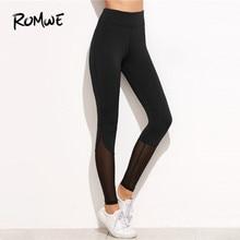 ROMWE Women Workout Leggings Black Womens Sporting Leggings Fitness Pants  Slim Exercise Clothes Contrast Mesh Insert Leggings 582a8de4ed59