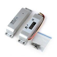 Alta qualidade cilindro elétrico gota parafuso bloqueio dc 12 v fail safe para controle de acesso sistema de porta fechadura de segurança com atraso de tempo