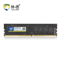 Xiede DDR4 2666Mhz 2400Mhz 2133Mhz 4GB 8GB 16GB Desktop PC Memory RAM Compatible Computer RAMs Fourth Generation For Games PC4