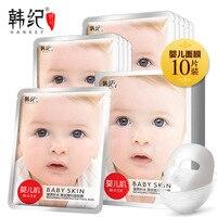 Hankey Baby Skin Mask Face Mask Whitening Wrapped Moisturizing Mask Oil Control Facial Masks Smooth Like