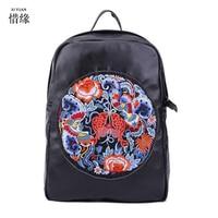 Vintage Embroidery Ethnic Genuine Leather Backpack Women Handmade Flower Embroidered Bag Travel Bags Schoolbag Backpacks Mochila