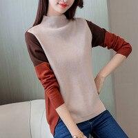6138 - color split collar hem sweater 45