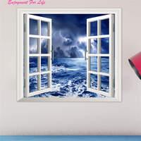 58x65 센치메터 3D 바다 창 벽 스티커 2016 도매 높은 품질의 데칼 룸 장식 비닐 아트 이동식 무료 배송 12월 20