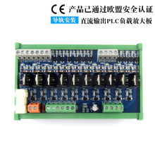 10-channel PLC amplifier board RC anti-surge MOS transistor DC output loop insulation optocoupler isolation cp1h xa40dt1 d plc cpu24vdc input 24 point transistor output 16 point new original
