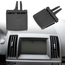 Авто аксессуары для салона автомобиля для Land Rover freelander 2 автомобиля спереди A/C кондиционер вентиляционное отверстие на выходе Tab клип ремонтный комплект
