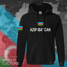 Azerbaijan Azerbaijani áo người đàn ông áo mồ hôi mới hip hop thời trang dạo phố quần áo thể thao tracksuit quốc gia 2017 nước AZE