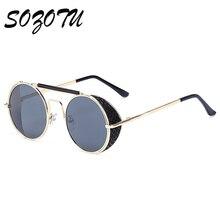 Fashion Steampunk Goggles Sunglasses Women Men Sun Glasses For Female Male Ladies Fashion Brand Coating Mirror Oculos YQ019
