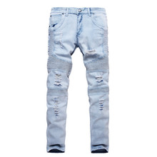 цена на Top quality 2019 Fashion Casual Ripped hole Fold pleated jeans male Stretch feet Pleated men's jeans hip hop pencil pants
