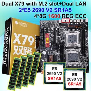 Desktop motherboard bundle HUANAN ZHI dual X79 motherboard with M.2 NVMe SSD slot CPU Intel Xeon E5 2690V2 3.0GHz RAM 32G(4*8G)
