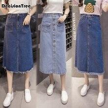 2019 high waist suspender school girl skirt ladies front button jeans midi maxi denim skirt stretch skirt women saia long