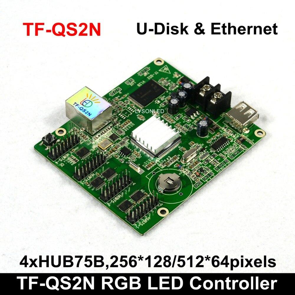 Free Shipping TF-QS2N 256x128Pixels USB-disk+Ethernet ASynchronous Full Color LED Card USB-Disk Smart Setup