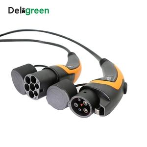 Image 2 - Cable de carga portátil para coche eléctrico, estación de carga portátil de 16A 32A 2 metros J1772 EV tipo 1 a Tipo 2 IEC62196
