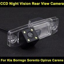 ПЗС заднего вида Камера Обратный Парковка Камера для Kia Rio K3 2013 2014 Sportage R Форте Opirus Carens Sorento borrego автомобиль