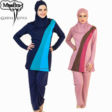 Swimwear women hijab muslim swimwear women's swimsuit trajes de bano maillot de bain femme da bagno bathing suit